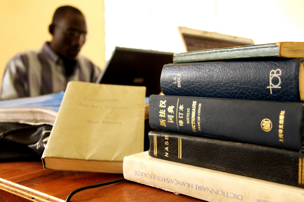english translations of the bible essay