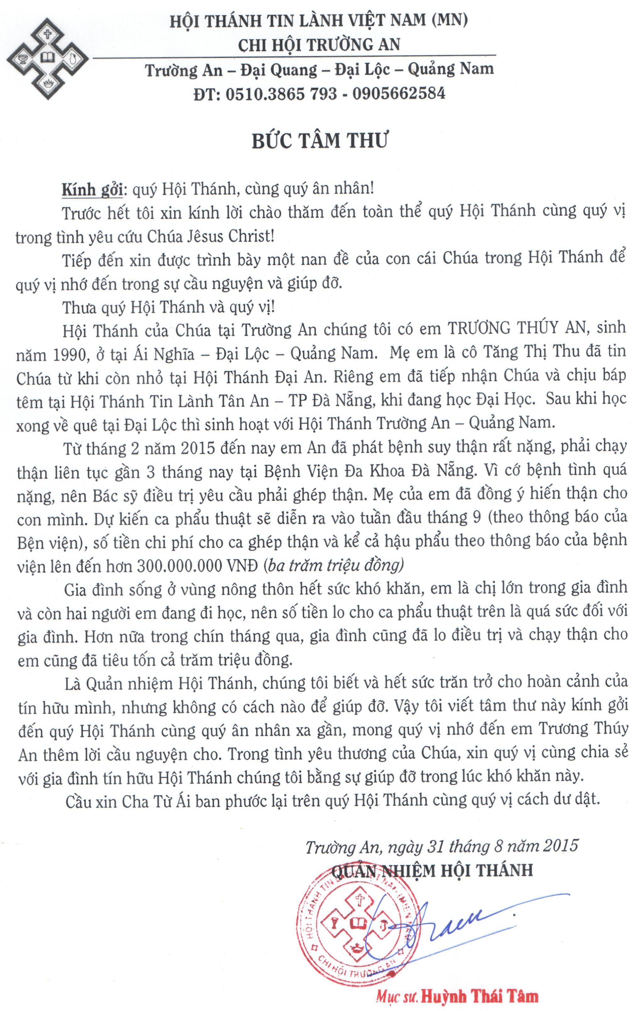 Tam thu. An