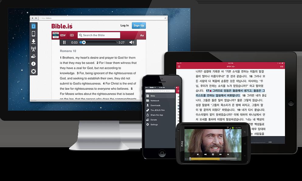 Ứng dụng di động Bible.is của mục vụ FCBH là một công cụ truy cập dữ liệu Kinh Thánh.