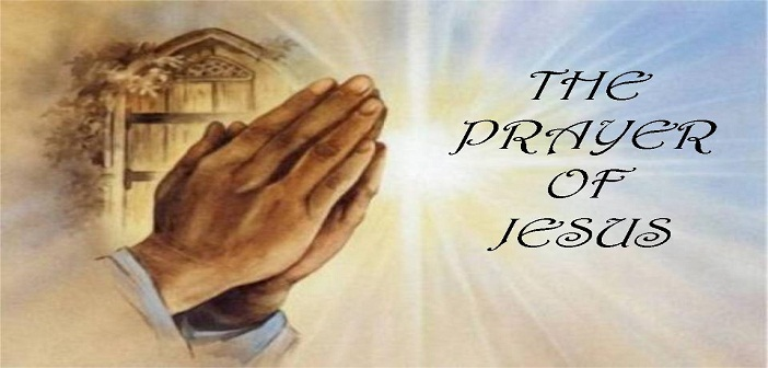 The Prayer of Jesus logo pr