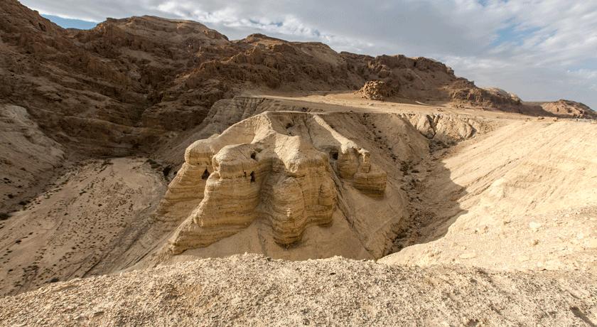 """Nơi người ta từng tìm thấy """"Bản thảo Biển Chết""""."""
